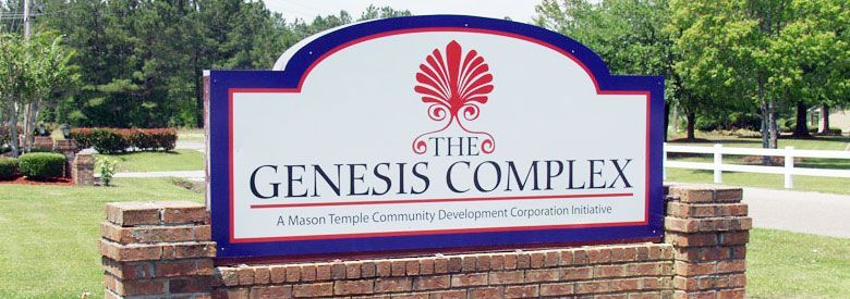 Mason Temple Community Economic Development Corporation